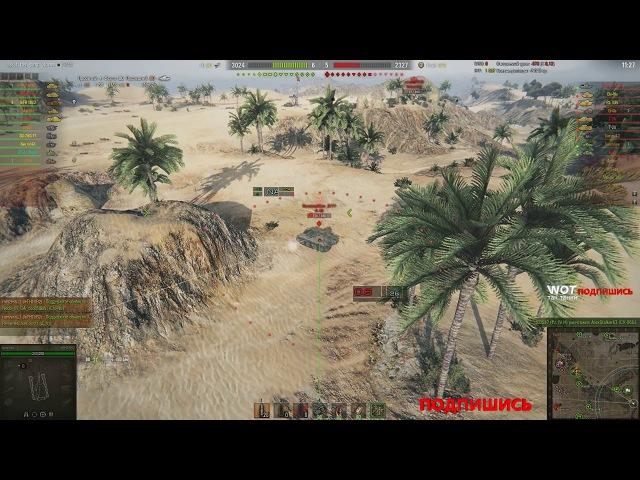 WOT так Левша (арта leFH18B2) сделала 9 фрагов на песчаной реке.