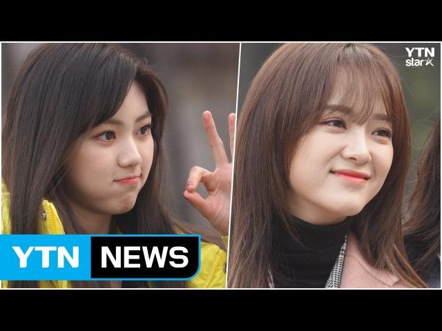 [Y영상] 씨엘씨-구구단, '귀여움 넘치는 소녀들' (뮤직뱅크 출근길) / YTN