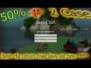 ArmsCraft 50 Զեղչ և 2 ԿԵՅՍԻ ԽԱՂԱՐԿՈՒԹՅՈՒՆ / Minecraft HAYEREN