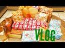 Германия VLOG Подарки на рождество Покупки TkMaxx и toysrus