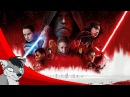 The Last Jedi: The Worst Star Wars Movie Ever Made