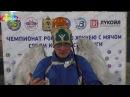 Древарх Просветленный на хоккейном матче Водник - СКА-Нефтяник