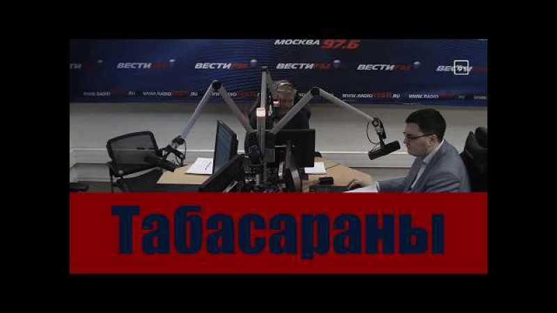 Табасараны. Народы России. 16.04.2017