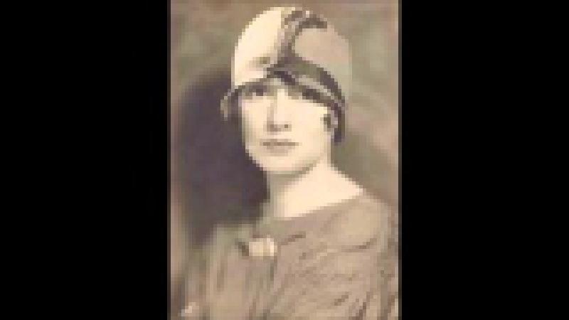 After You've Gone - Marion Harris (1918)