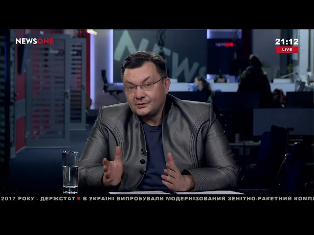 Пиховшек Билецкий явно претендует на роль главаря среди правых радикалов 11 02 18