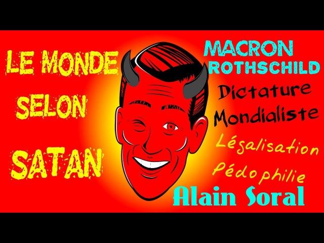 RDP 18/11/17 : Macron-Rothschild, Alain Soral, Dictature Mondialiste, Pédophilie Légalisée