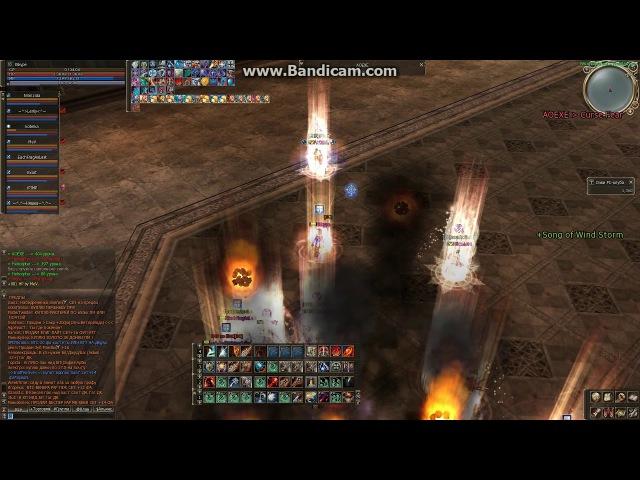 LSkype Grp. [1337] Team vs Lykans