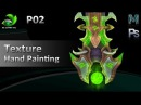 3D Artist: Speed Painting Texture a Weapon - P02 Game Artist