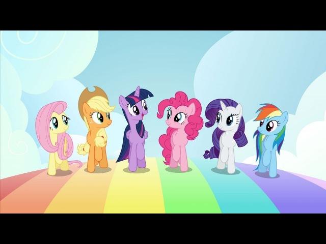 Мой Маленький Пони. Собираем урожай - Новые Серии / My Little Pony. New Episode 2017 HD