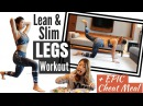 10 min No Jumping Slim Lean LEGS, THIGHS BOOTY Workout 🍽EPIC CHEAT MEAL GYM workout