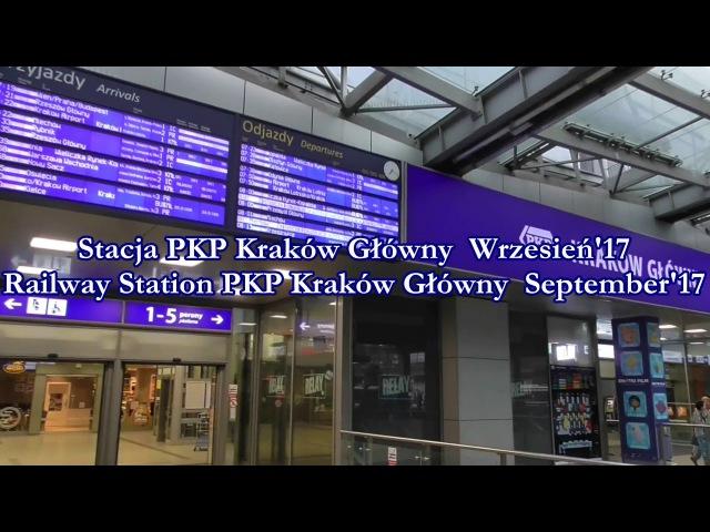 Stacja PKP Kraków Główny [ EIP EIC IC TLK KML Regio ]