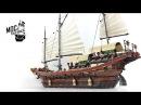 Lego The NINJAGO MOVIE 70618 Destiny's Bounty Upgrade !!!!!