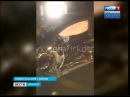 Утренний «паровоз». Четыре автомобиля взяла на таран «Хонда» в Иркутске, «Вести-...