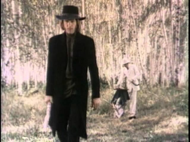 Дуэль Отцы и дети фильм 1983