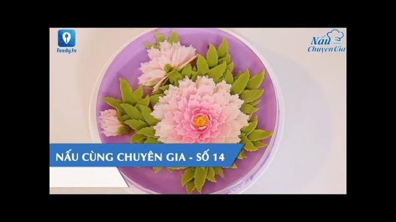 [Nấu cùng chuyên gia - số 14] - Làm thạch 3D hình hoa mẫu đơn | Feedy TV