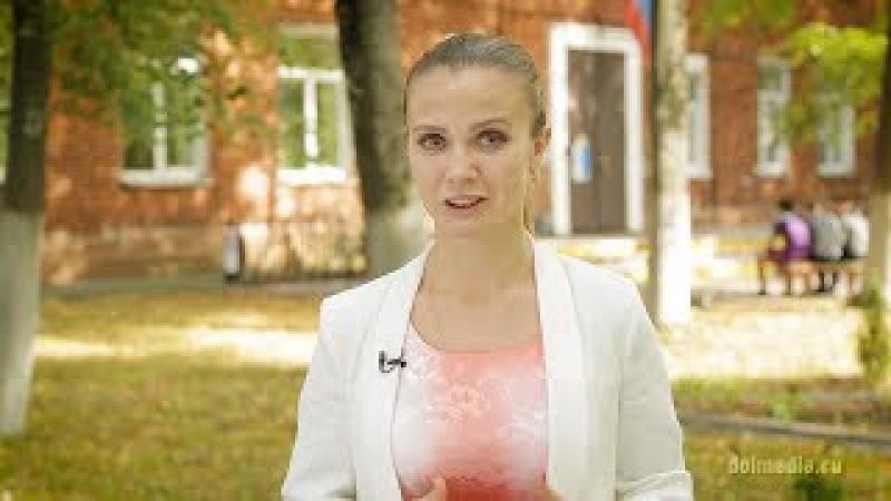Мария Королёва: Я влюбилась в Павельцево I Моя история о Долгопрудном