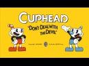 Cuphead – Релизный трейлер (XONE/PC)