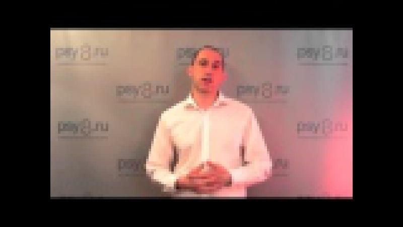 Михаил Бородянский: Управление событиями и Создание будущего