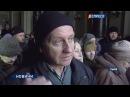 Віряни Московського патріархату вимагають знайти винних у пожежі в храмі