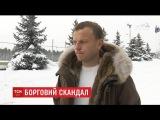 Футболісти Гусєв та Ващук посварилися через 50 тисяч доларів
