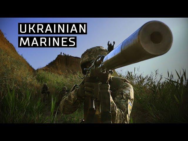 Морська піхота України. Вірні завжди