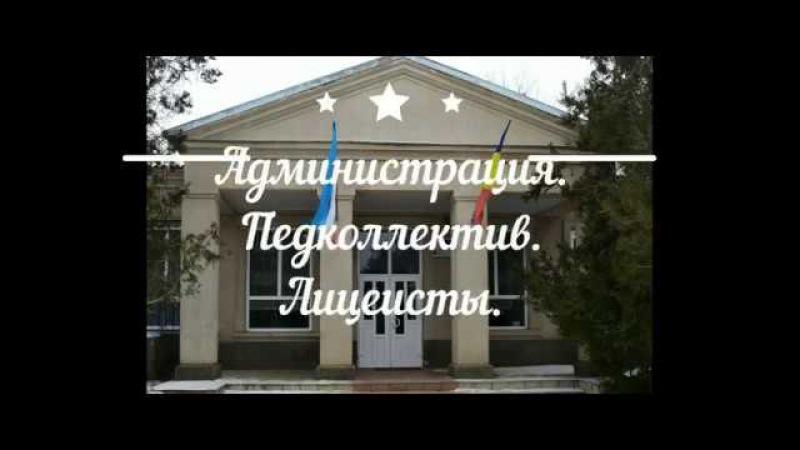 Приглашение на вечер встречи выпускников в Копчакском теоретическом лицее им.Б....