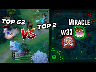 Miracle Sniper [Rank 2] vs W33 [Rank 63] Dota 2