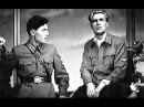 Истребители 1939 The Fighters