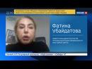 Новости на «Россия 24» • Бывшую жену журналиста Али Фируза арестовали в Турции по подозрению в терроризме