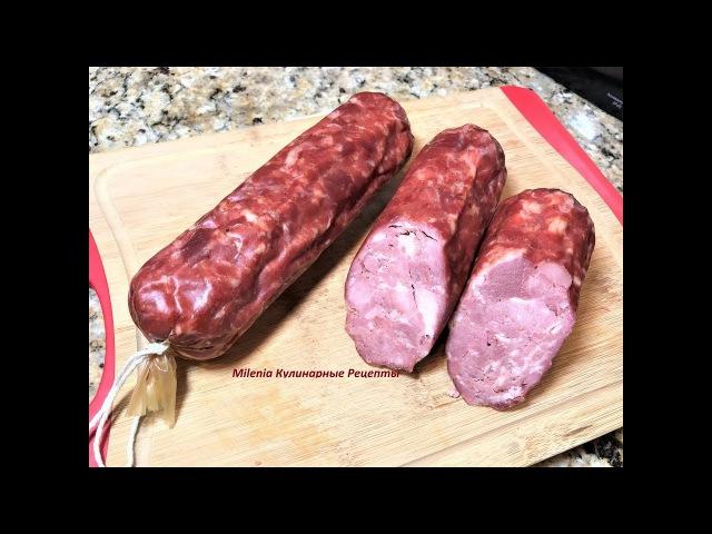 Ветчина в Духовке. ДОМАШНЯЯ КОЛБАСА. Легко и Просто, Мастер-класс! Ham in the Oven