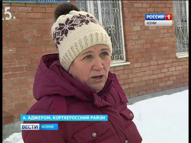 Вести-Коми 18.01.2018