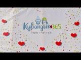Горнолыжный курорт Кувандык 365