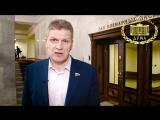 Итоги пленарной недели Государственной Думы РФ с 4 по 8 декабря комментирует А.В. Куринный.