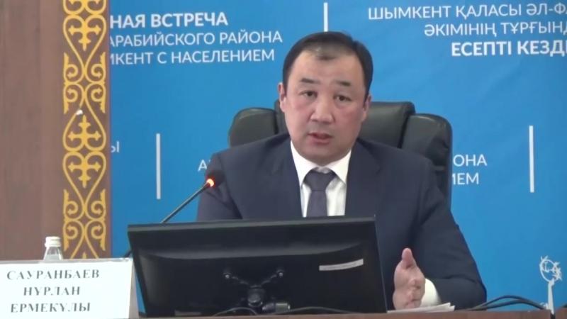 Шымкенттің су жаңа әкімі Нұрлан Сауранбаев Не түсіндіңдер смотреть онлайн без регистрации