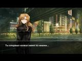 [FRT Sora] Steins;Gate Drama CD γ - Hyde of the Dark Dimension - 01 [720p] [RUS SUB]