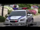 Korea Extending P330 Million Aid to Philippine National Police