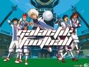 Лучший футбольный м с Галактический Футбол