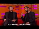 Шоу Грэма Нортона случай в туалете русские субтитры