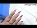 Наращивание ногтей Стилеты_Рапиры