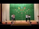 Команда КВН КСОШ№6 Крутышки 2018 Самые лучшие