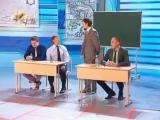 КВН. Уральские пельмени - Урок истории
