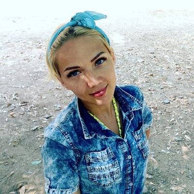 Александра Гусейнова