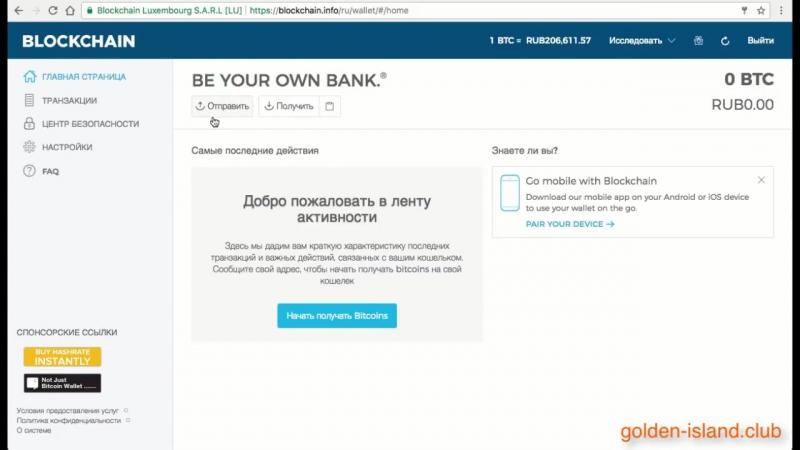 Создание кошелька нв Инструкция по применению и безопасность » Freewka.com - Смотреть онлайн в хорощем качестве
