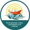 Молодежный отдел Сыктывкарской епархии