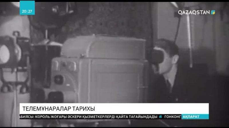 Қазақ телевизиясы ашылған кезде хабарлар телемұнаралар арқылы таратылды