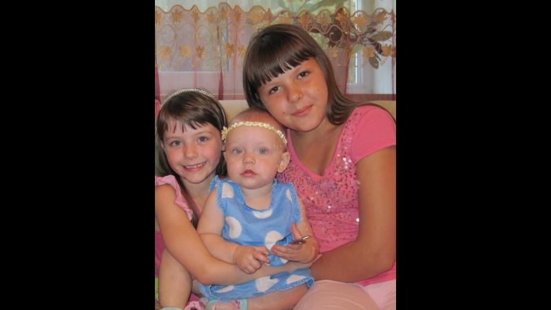 Женщины моей семьи (Катя Данилюк 11 лет)