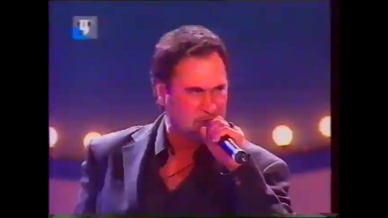 Валерий Меладзе Се Ля Ви ТВЦ, 13 12 2003