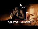 [Перевод] 2Pac – California Love (feat. Dr.Dre Roger Troutman)