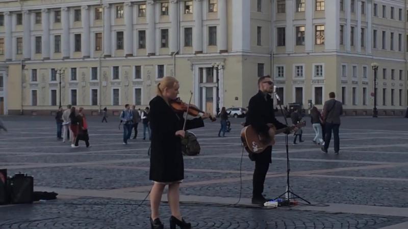 Гитара скрипка Я свободен
