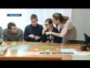 Телеканал TV5 - Нове Запоріжжя